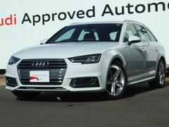 アウディ A4アバント2.0TFSIスポーツ 認定中古車 S−Line