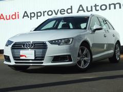 アウディ A4アバント1.4TFSIスポーツ 認定中古車 セーフティーPKG