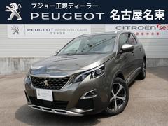 プジョー 5008GT ブルーHDi 元試乗車 新車保証継承車