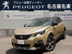 プジョー 5008アリュール 元試乗車 新車保証継承者