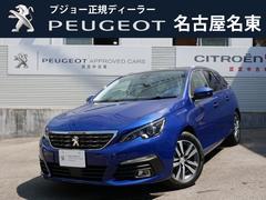 プジョー 308SW アリュール ブルーHDi 元試乗車 新車保証継承車