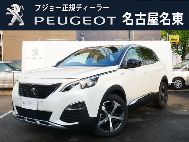 プジョー GT Line ファーストパッケージ付