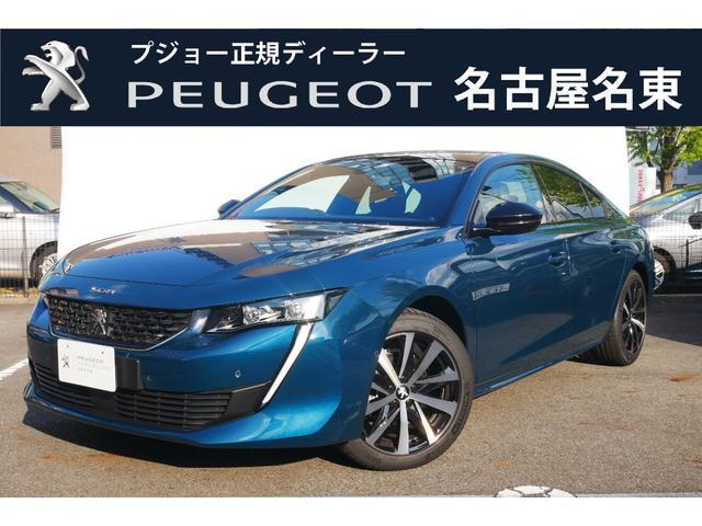 プジョー 508 GT LINE フルパッケージ付き 正規認定中古車