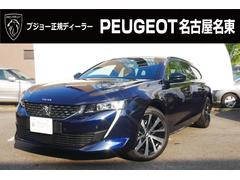 508SW GT LINE フルパッケージ付 正規認定中古車