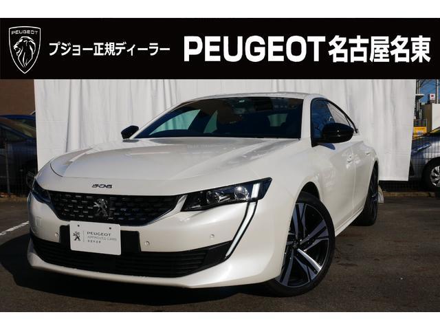 プジョー GT B.HDi プレミアムレザーエディション 正規認定中古車
