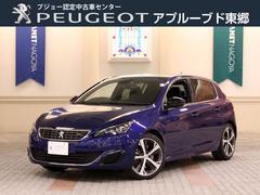 プジョー 308GT ブルーHDi 新車保証継承 距離無制限
