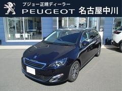 プジョー 308SW アリュール ブルーHDi 当社試乗車 新車保証継承