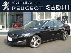 プジョー 508GT ブルーHDi 元試乗車 新車保証継承 ドラレコ付き