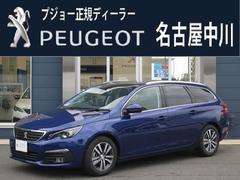 プジョー 308SW ALLURE BlueHDi 新車保証継承 元試乗車