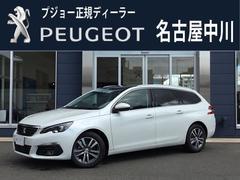 プジョー 308SW ALLURE BlueHDi 新車保証継承H33.5迄