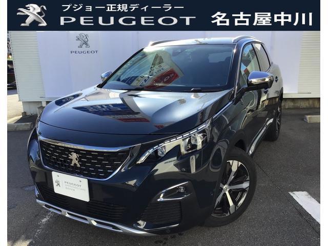 プジョー クロスシティ 元試乗車 新車保証継承 特別仕様車