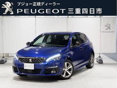 プジョー 308GTライン ブルーHDi 特別仕様車 8速AT 元試乗車