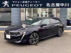 508SW GT ブルーHDi 元試乗車/ナビ付/バックカメラ付/新車保証継承