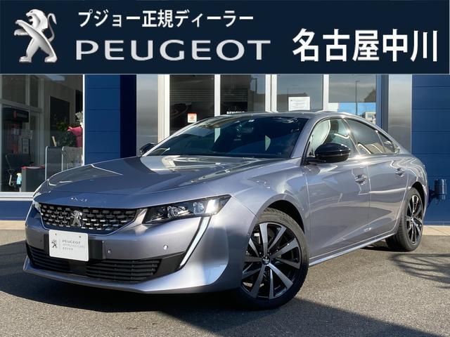 プジョー 508 GTライン 新車保証継承/元試乗車/8AT/1.6Lガソリンモデル/純正ナビ付/ETC2.0付き/ハーフレザーシート/電動シート付き/カープレイ対応/アンドロイドオート対応/ACC