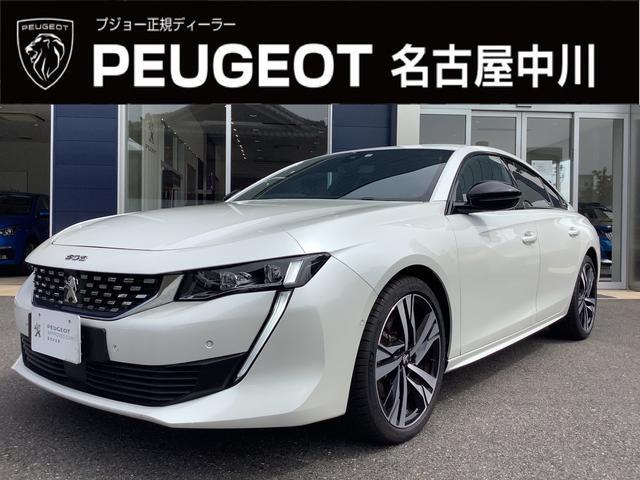 プジョー GT ブルーHDi プレミアムレザーエディション 新車保証継承/8AT/純正ナビ付/ETC2.0付き/フルレザーシート/電動シート付き/カープレイ対応/ACC