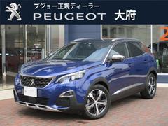 プジョー 3008GTライン デビューエディション 元試乗車 新車保証継承