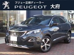 プジョー 3008GTライン 元試乗車 新車保証継承 サンルーフ ACC