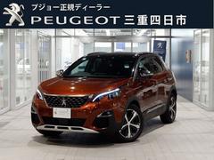 プジョー 3008GT ブルーHDi元試乗車 新車保証継承 ディーゼル ACC