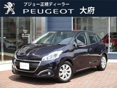 プジョー 208ファーストセレクション 元試乗車 新車保証継承 限定車
