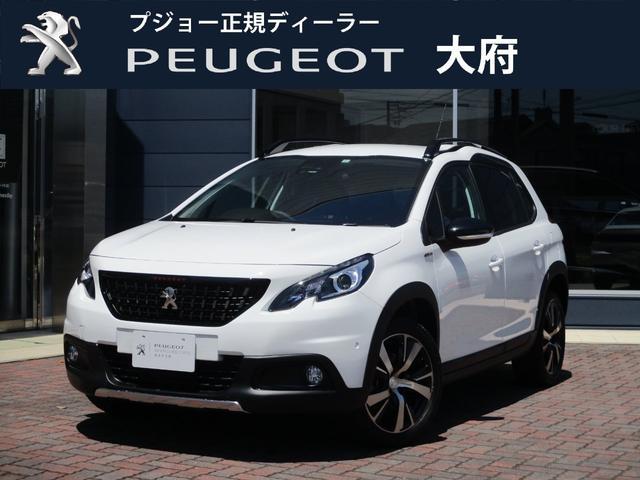 プジョー GTライン 元試乗車 新車保証継承 バッカメ シートヒーター