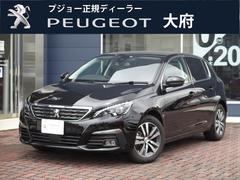 プジョー 308アリュール ブルーHDi 8AT 元試乗車 新車保証継承