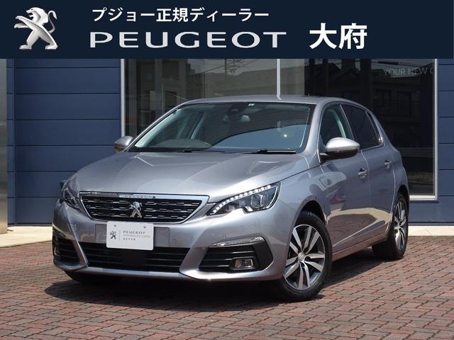 プジョー アリュール/純正ナビ/最新8速AT/元試乗車/LEDライト