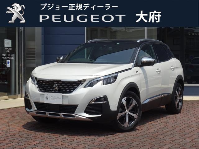 プジョー GTブルーHDi元試乗車/レザーパッケージ/電動テールゲート