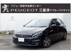 308アリュール8AT/元試乗車/LEDライト/バッカメラ