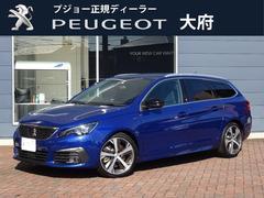 308SW GT ブルーHDi 元試乗車/新車保障継承/8速AT/LEDライト/シーケンシャルウインカー/セーフティブレーキ/ACC/レーンキープ/バックカメラ/2.0Lディーゼルエンジンモデル/CarPlay