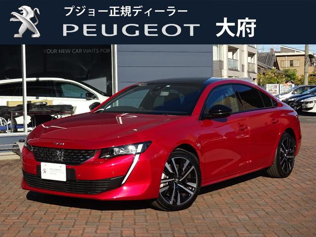 プジョー 508 GT ブルーHDi 元試乗車/純正ナビ/ETC2.0/新車保障継承/2.0Lディーゼルモデル/フロントシートヒーター/アクティブサスペンション/ACC/セーフティブレーキ/LEDライト/オートハイビーム