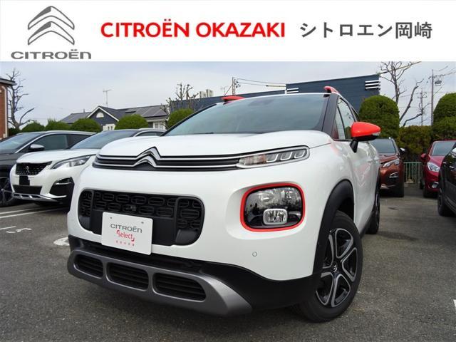 シトロエン フィール 登録済未使用車 9Km CarPlay 新車保証継承