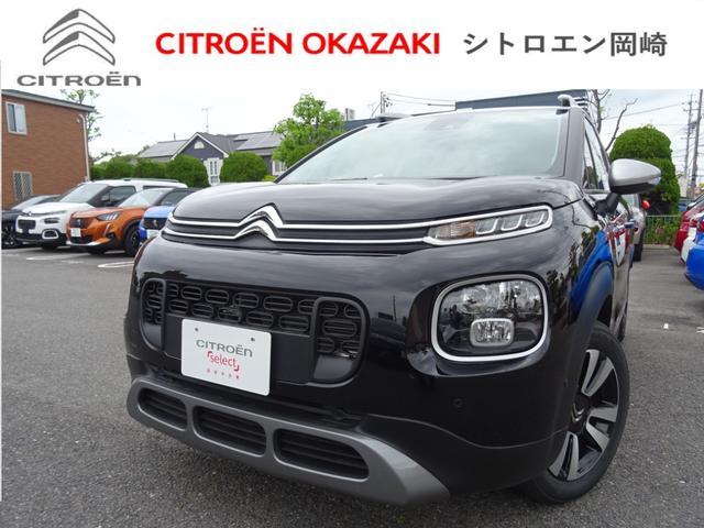 シトロエン シャイン 登録済未使用車 9Km CarPlay 新車保証継承
