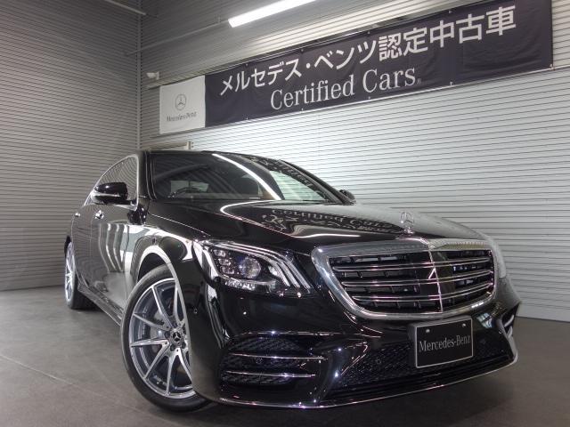 メルセデス・ベンツ S400dロング AMGラインプラス パノラミックS/R