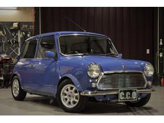 ローバー MINI40周年限定車 フルオーバーホール車両 純正色全塗装