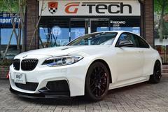 BMWM235i Racing