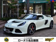 ロータス エキシージS V6 ミントホワイト プレミアムパック レースパック