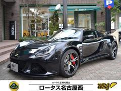 ロータス エキシージS V6 レースパック プレミアムスポーツパック
