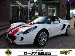 ロータス エリーゼSC ツーリング 直輸入車 2ZZ+スーパーチャージャー