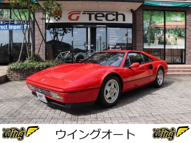 フェラーリ GTB ヨーロッパ仕様 新車並行 後期