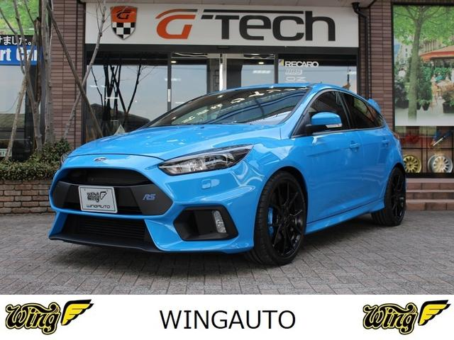 RS 右H mountune M380パワーアップキット(1枚目)