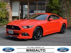 フォード マスタングV8 GT Premium 新車並行車