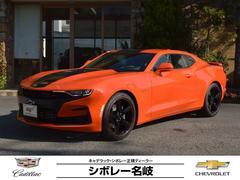 シボレー カマロSS ローンチエディション 限定車 2019yモデル