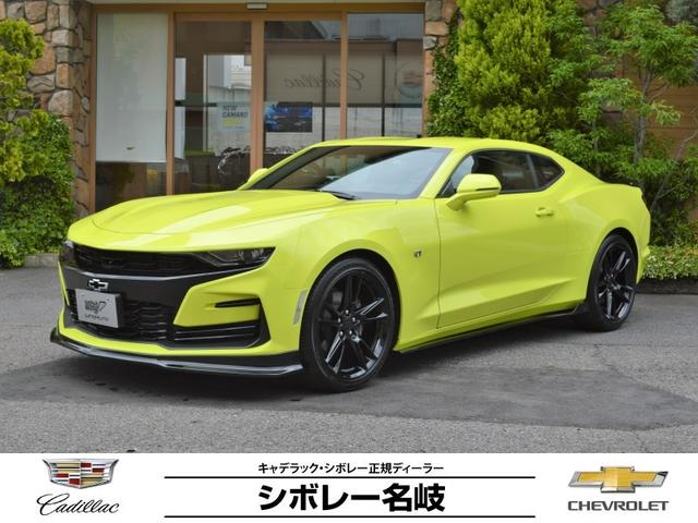 シボレー LT RS RK SHOCK EDITION 限定車