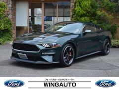 フォード マスタングBULLITT 新車並行 1オーナー