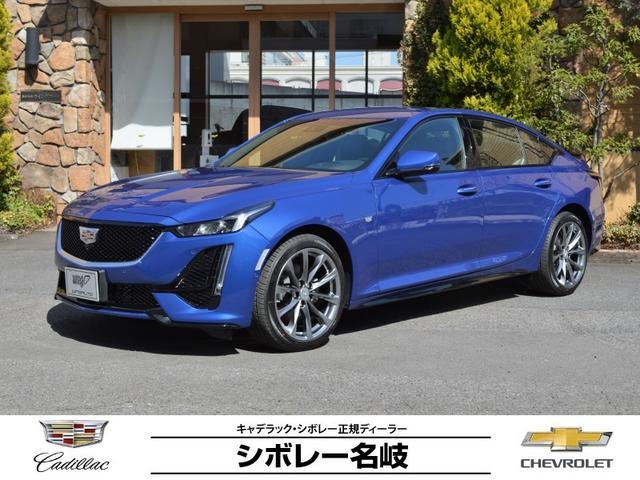 キャデラックCT5(キャデラック) スポーツ 4WD 新車 正規ディーラー車 中古車画像