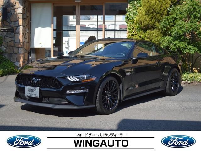 フォード マスタング GT パフォーマンスPKG 6MT 自社輸入