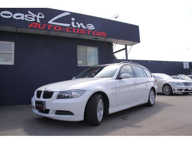 BMW 320iツーリング コンフォートアクセス キセノン
