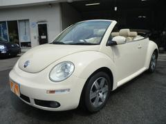 VW ニュービートルカブリオレ2006年後期LZモデル 電動オープン Tベルト交換済み