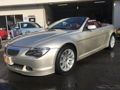 BMW645Ciカブリオレ ボルドーレザー 電動オープン 純正ナビ