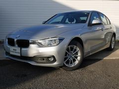 BMW320d LCI 禁煙認定車